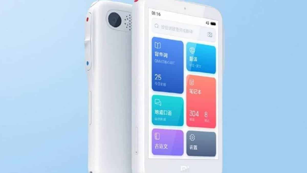 Xiaomi English Teaching Gadget