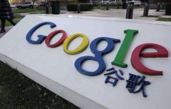 Após seis anos de bloqueio, Google fica acessível por poucas horas na China