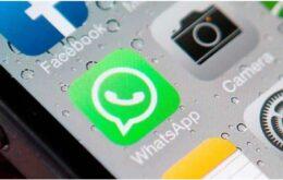 Aprenda a fazer o backup do WhatsApp no iPhone