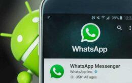 Como procurar e enviar GIFs animados no WhatsApp para Android