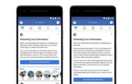 Este link diz se você foi afetado pelo vazamento de dados do Facebook