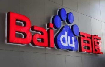 Tras salir de Brasil, Baidu tendrá que pagar una multa de 25 millones de dólares a PSafe