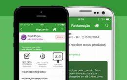Veja como usar o WhatsApp para registrar uma reclamação no Reclame AQUI