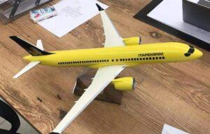 Brasil terá nova companhia aérea