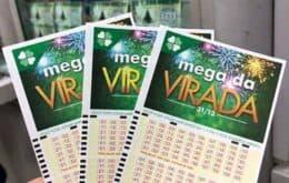 Loterias Caixa: Como assistir ao sorteio da Mega da Virada pela Web