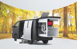 Nissan revela el concepto de oficina de cuatro ruedas