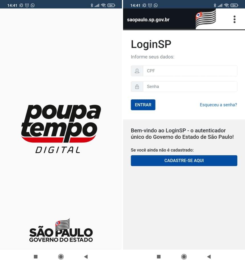 Como renovar a CNH pelo app do Poupatempo Digital - Passo 1