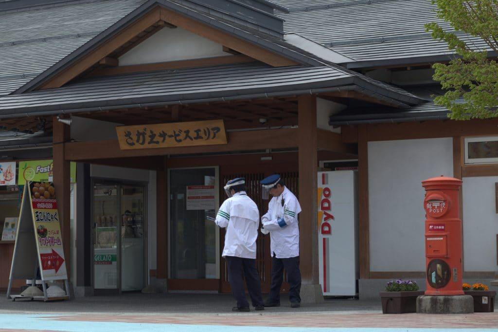 Fachada de loja no Japão