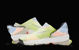 Nike lança tênis que pode ser calçado sem usar as mãos