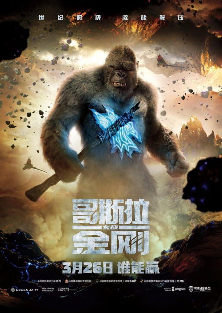 O pôster do Kong. Imagem: Divulgação/Warner