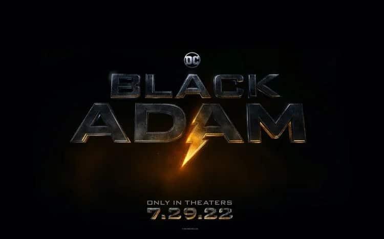 Logo oficial do filme 'Adão Negro'. Imagem: Warner Bros./Divulgação
