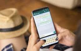 Como sair de grupos de WhatsApp sem ninguém perceber