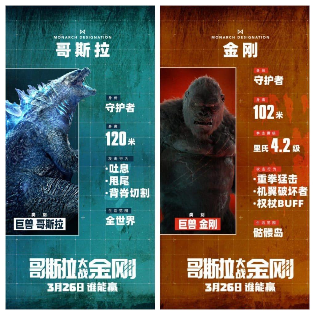 """Novas imagens de """"Godzilla vs Kong"""" mostram que, na altura, o lagarto japonês leva vantagem com 120 metros, versus os 102 metros de King Kong. Imagem: Warner Bros./Divulgação"""