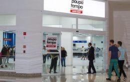 Base com 223 milhões de CPFs atribuída ao Poupatempo é vendida na internet