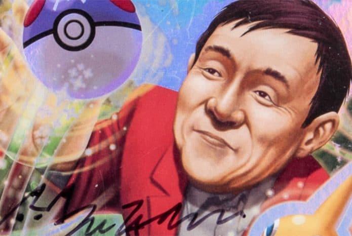 Carta de Pokémon TCG com a cara de Ishihara é vendida por R$ 1,3 milhão. Imagem: Divulgação/GoldinAuctions