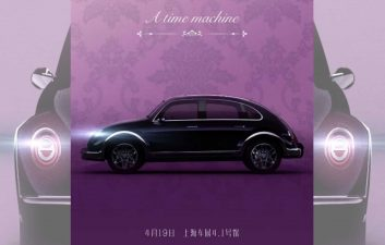 Electric beetle? Chinese automaker works on new version of Volkswagen classic