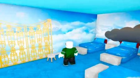 Simulador de BBB no Roblox: Quarto inspirado no tema Céu Azul, do BBB 20. Imagem: Reprodução/Big Blox Brasil