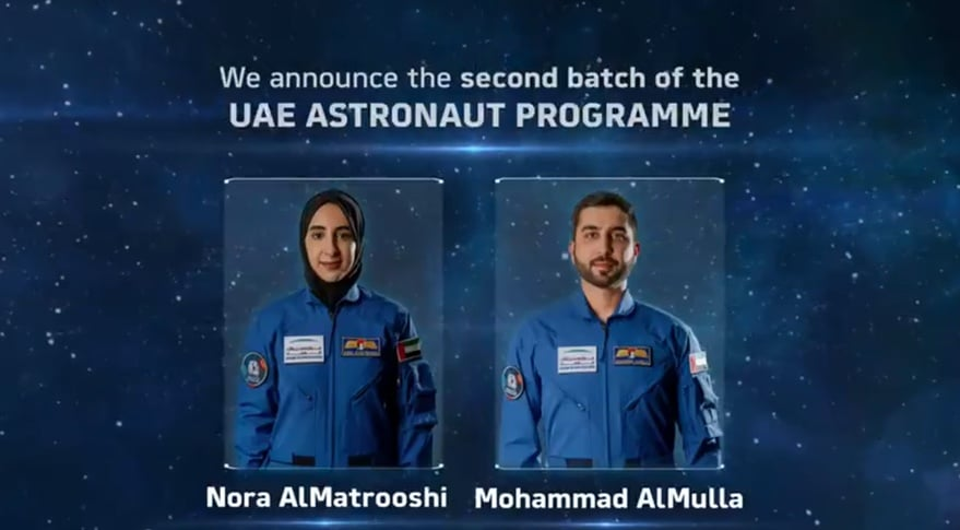 Nora AlMatrooshi e Mohammad AlMulla, novos astronautas da UAE. Imagem: MBRSC