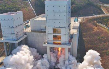 Not this time: South Korean rocket fails to put satellite into orbit
