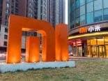 No topo do mundo: Xiaomi vai superar Samsung e será líder global de smartphones