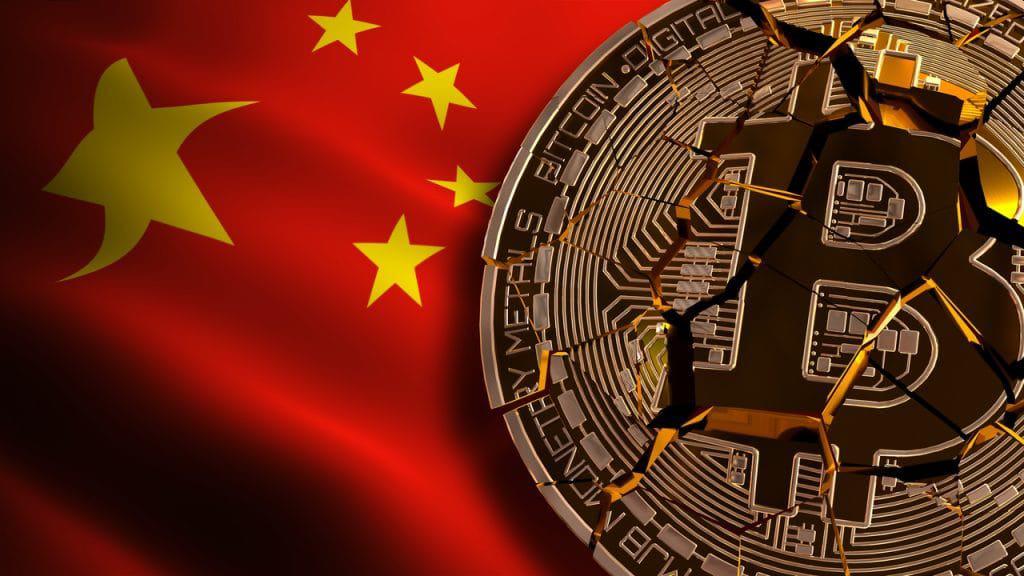 Ilustración de la prohibición de las criptomonedas como bitcoin en China