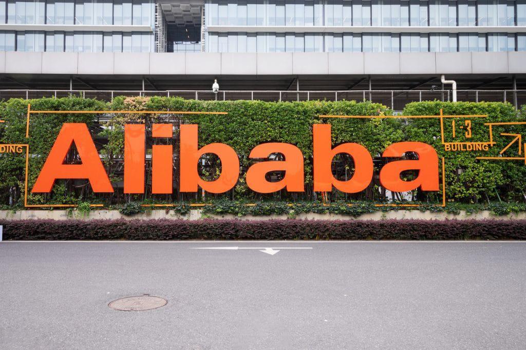 Fachada do Alibaba