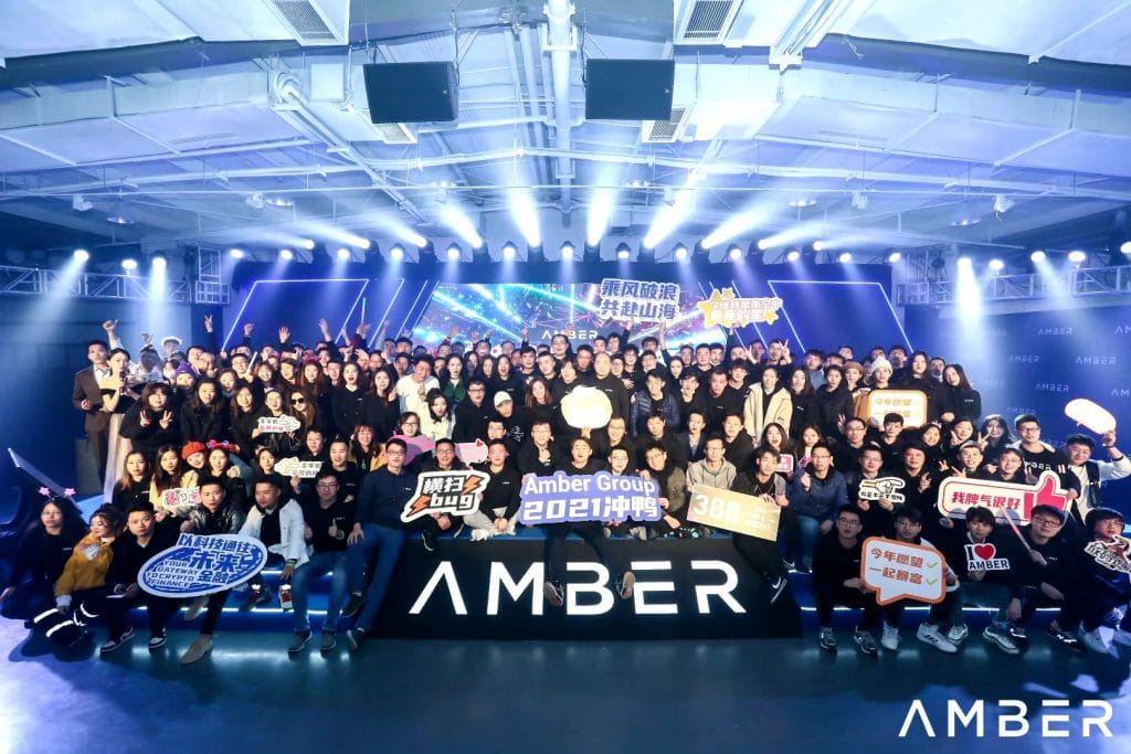Photo of Amber Group employees