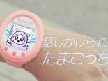 Ele voltou: Bandai anuncia retorno do Tamagotchi, agora em forma de smartwatch