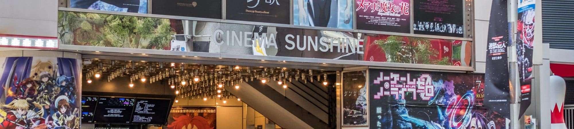 Cinema em Ikebukuro, distrito comercial e de entretenimento localizado em Toshima, Tóquio. Imagem: MAHATHIR MOHD YASIN / Shutterstock.com