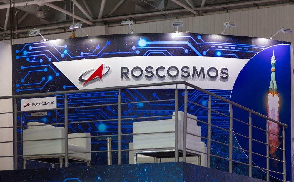 Estande da agência espacial Roscosmos