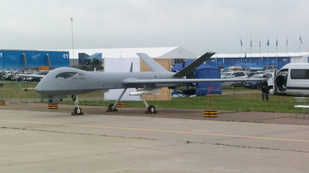Drone Wing Loong II