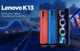 Lenovo K13, Moto E7i Power version with another name, is launched in Russia