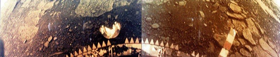 Primeiras imagens da superfície de Vênus feitas pela sonda Venera 13