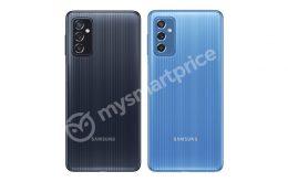 Samsung: la batería del Galaxy M52 5G está aprobada por Anatel