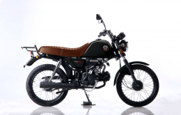 Aimed at deliverymen, the cheapest motorcycle in Brazil, the SH 125 Worker, arrives in October