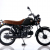 Voltada a entregadores, moto mais barata do Brasil, SH 125 Worker, chega em outubro