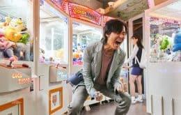 'Round 6': quanto vale o prêmio de 45 bilhões de wons convertido para reais?