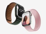 Apple Watch 7 tem tela maior e é muito mais resistente