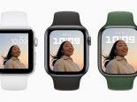 Apple Watch Series 7 perdeu uma porta escondida para uso interno da Apple