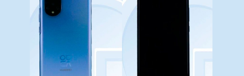 Huawei Nova 9 chega ao mercado em 23 de setembro. Imagem: Weibo