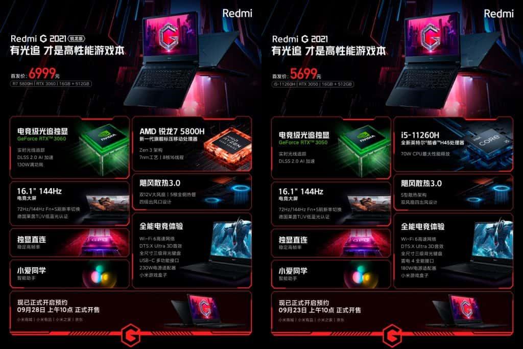 Xiaomi anuncias notebooks gamers Redmi G 2021 com GPU RTX 3060. Imagem: Xiaomi/Divulgação